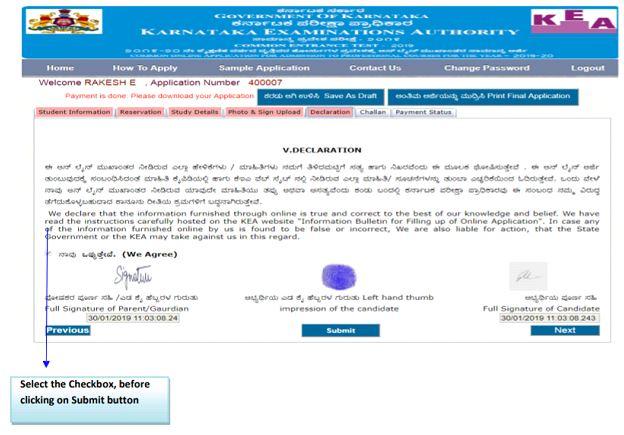 KCET Declaration Form