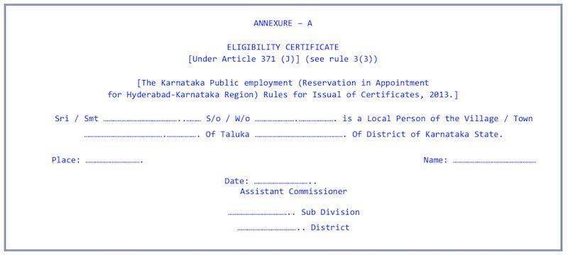 KCET Hyderabad Karnataka Reservation Certificate