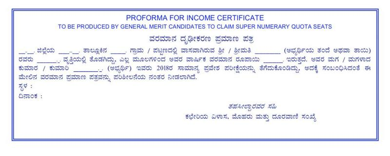 Income certificate format for Supernumerary quota