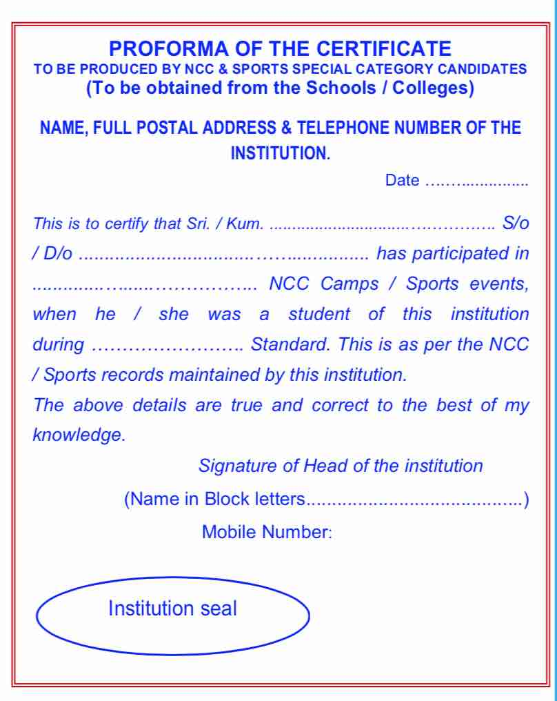 KCET NCC Quota Reservation Certificate