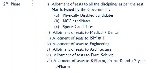 KCET 2020 Procedure of Seat Allotment second phase